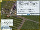 [SimCity 4 Deluxe Edition-2]